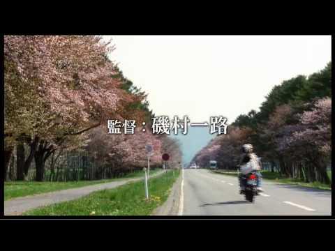 http://i.ytimg.com/vi/ANu3CPl6-bk/0.jpg
