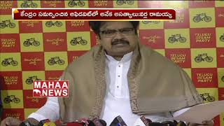 Varla Ramaiah Fires On Bjp Over Rafel scam | TDP