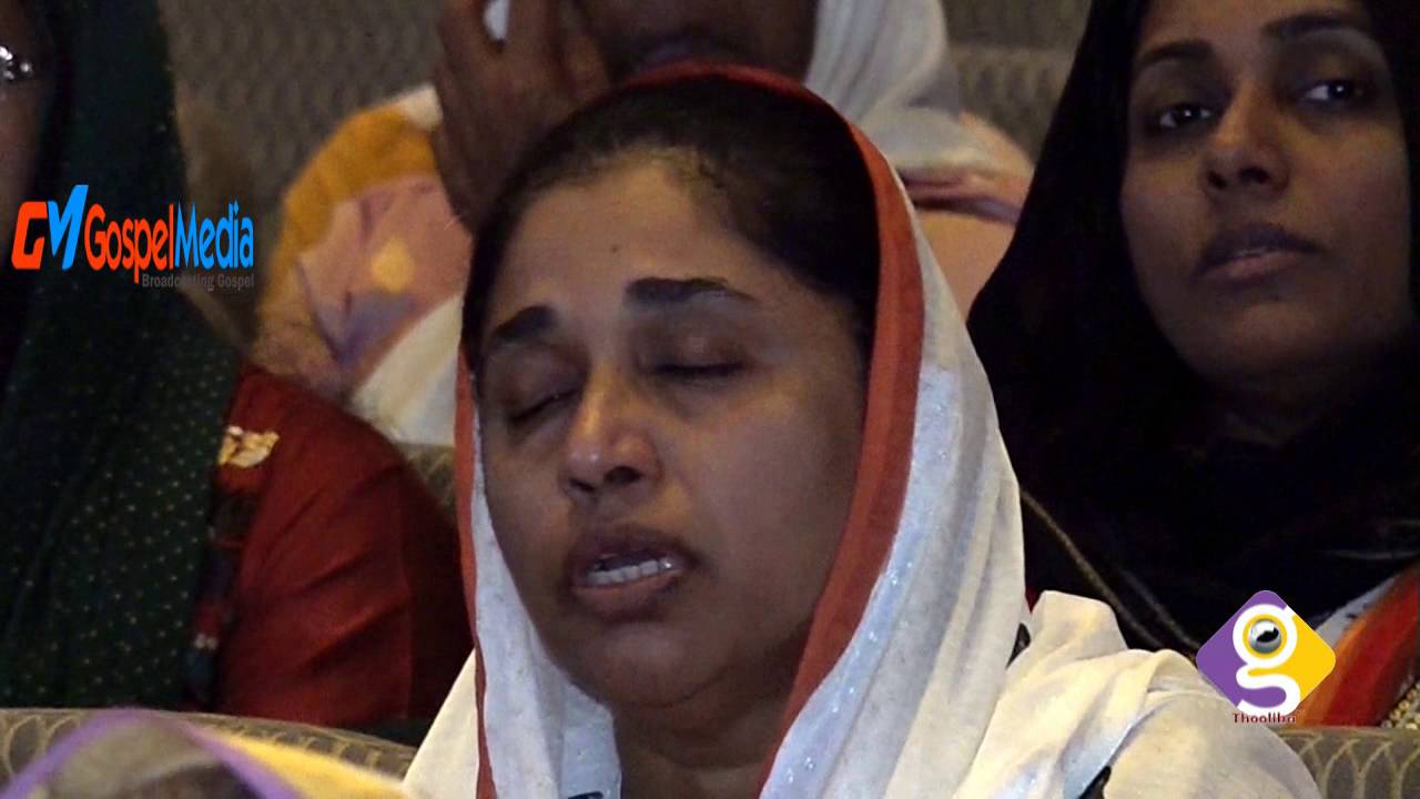 14th Sharon Conference 2016 -  Pastor Raju Methra     ഏക പരിഹാരം ക്രൂശിക്കപ്പെട്ട ക്രിസ്തു