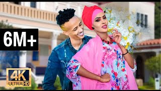ROSSO CADE FT NAJMA NURA | HEEDHE INA ABTI | OFFICIAL MUSIC VIDEO