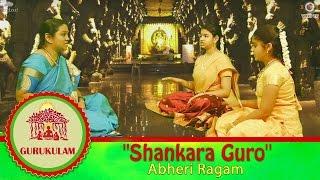Shankara Guro -  Abheri Ragam   Gurukulam Episode 33   Vikku TV