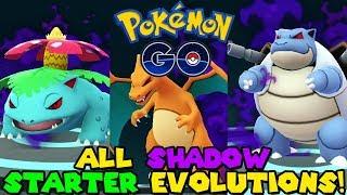 ALL GEN 1 SHADOW POKEMON STARTER EVOLUTIONS IN POKEMON GO - SHADOW VENUSAUR, CHARIZARD, BLASTOISE