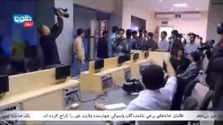 SHORT NEWS 18 05 2015 FOR TOLOnews com   REF FILE