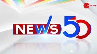 News 50: Mamata Banerjee to host mega ''United rally'' today
