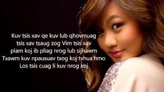 [HD] Kristine Xiong Lub Sijhawm Instrumental with Lyrics