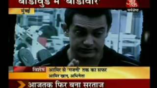 Aamir Khan on his eight pack abs for Gajini