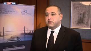 نتائج إيجابية للإصلاح الاقتصادي المصري
