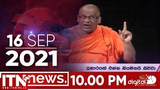 ITN News 2021-09-16 | 10.00 PM