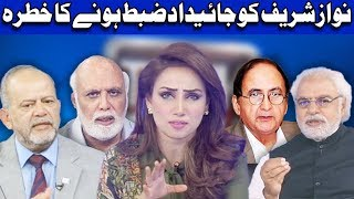Think Tank With Syeda Ayesha Naaz - 24 June 2018 | Dunya News