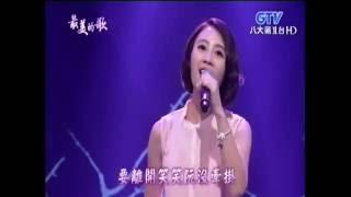 方宥心-海海人生(2016-07-04最美的歌)