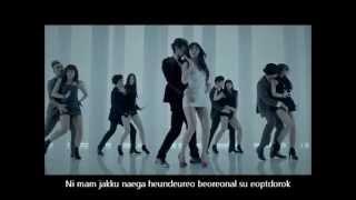 download lagu Hyuna, Hyunseung - Trouble Maker Lyrics gratis