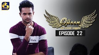 Queen Episode 22 || ''ක්වීන්'' || 04th September 2019
