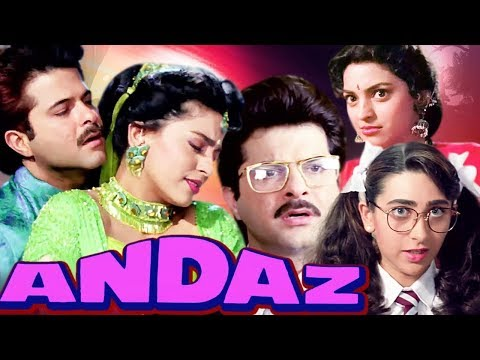 Andaz Full Movie | Anil Kapoor Hindi Comedy Movie | Juhi Chawla | Karisma Kapoor | Bollywood  Movie