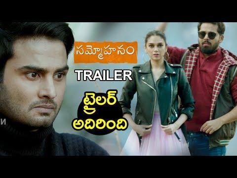 Sammohanam Movie Teaser - 2018 Telugu Movies - Sudheer Babu, Aditi Rao - Mohanakrishna Indraganti