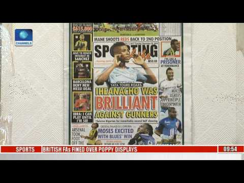 Sports Papers Review 20/12/16