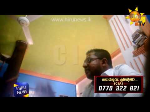 money fraud case for|eng
