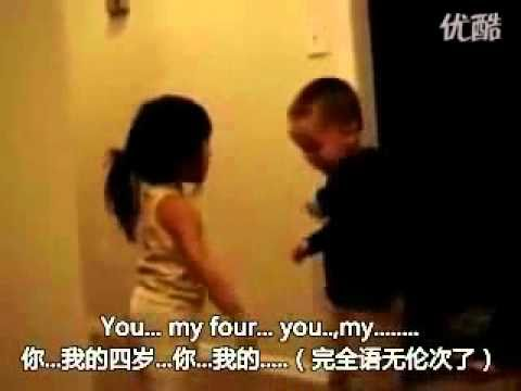 Funny Kids Quarrelling - Funnier than