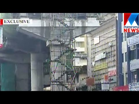 Crisis in Kochi Metro Project | Manorama News