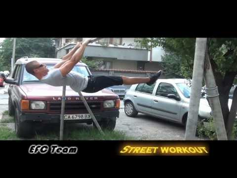 E F C - Street Workout - BULGARIA