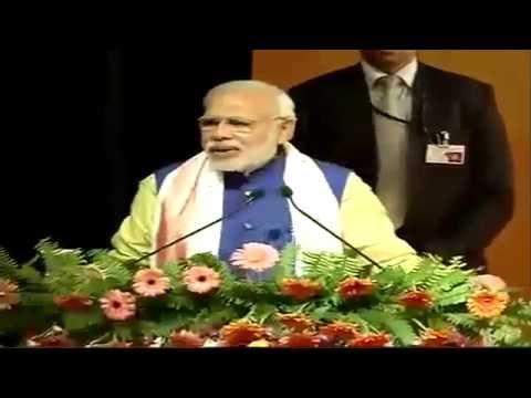 PM Modi inaugurates The Assam Tribune platinum jubilee celebration in Guwahati, Assam
