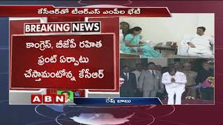 CM KCR Holds Meeting With TRS MP's
