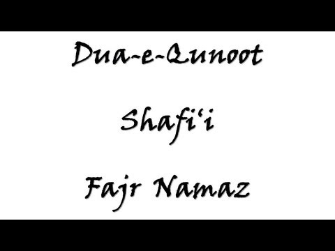 Learn Dua E Qunoot - Fajr Namaz - Shafi'i [hd] ( Arabic + English ) video