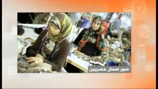 هل تأثرت ظروف العمال في بلدك بالأوضاع السياسية في المنطقة؟