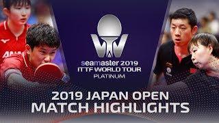 Tomokazu Harimoto/Hina Hayata vs Xu Xin/Zhu Yuling | 2019 ITTF Japan Open Highlights (Final)