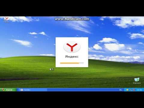 Скачать Яндекс. Браузер и установить с помощью InstallPack