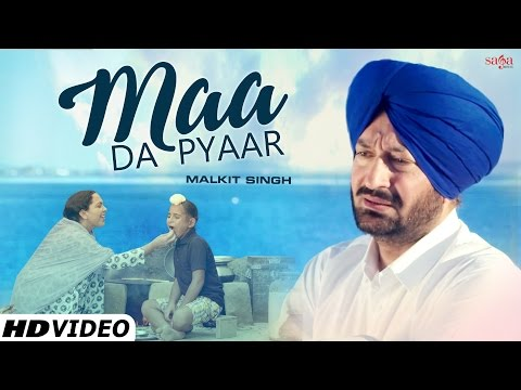 Maa Da Pyaar (Full Video) Malkit singh |  Latest Punjabi Songs 2016