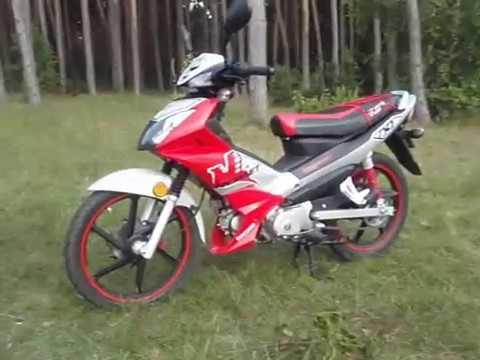 Romet Ogar 900 Racing
