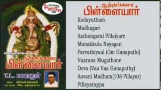 Vinayaga - Aaththangarai Pillayar Music Jukebox