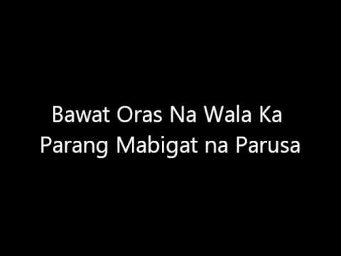 Ikaw Lamang By: Silent Sanctuary Lyrics