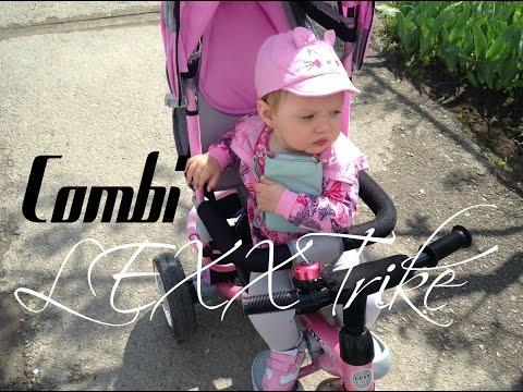 Велосипед-коляска | LEXX Trike Combi / полный обзор | PolinaBond