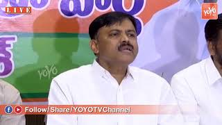 GVL Narasimha Rao Press Meet Over BJP Failures in AP Elections 2019 | PM Modi Victory
