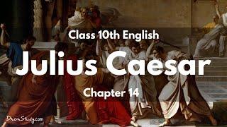 Julius Ceasar : Class 10 X CBSE English Video Lectures