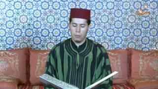سورة الجاثية  برواية ورش عن نافع القارئ الشيخ عبد الكريم الدغوش