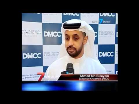Middle East Gems and Jewellery Forum, City 7 TV Coverage - Part 1