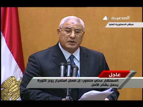 Adly Mansour président Égyptien par intérim prête serment