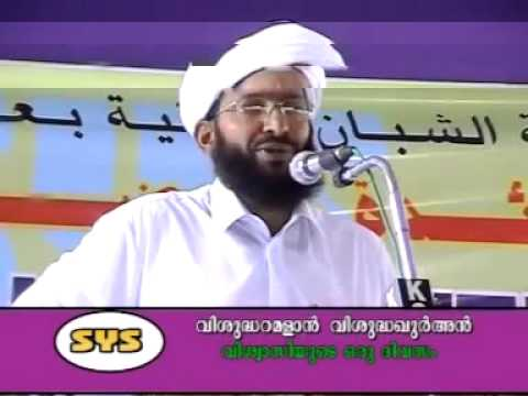 Viswasiyude Oru Divasam CD2 (C.Mohammed Faizy)