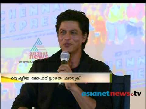 Shahrukh Khan not to act in malayalam cinema ഷാറൂഖ് ഖാന്‍