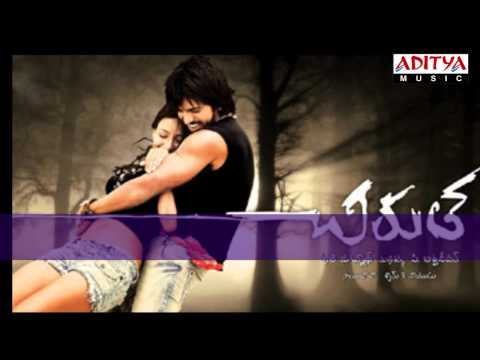 Chirutha Movie Song - Ivala Cherukunnadi (Aditya Music)