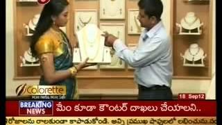 Snehitha - Latest Designs of Anti Jewellery -  TV5