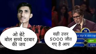 The Real KBC !!Amitabh Bachan & Lovish Arnaicha!!