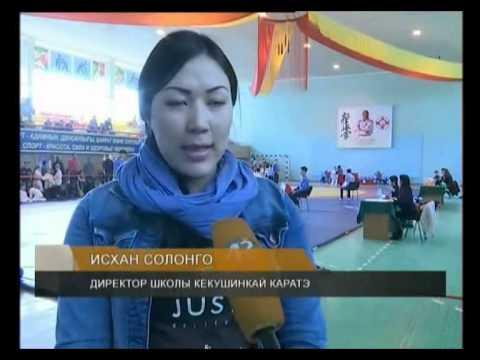В Уральске прошло первенство города по кекушинкай каратэ