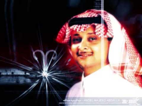 أهتم فيني-عبد المجيد عبد الله