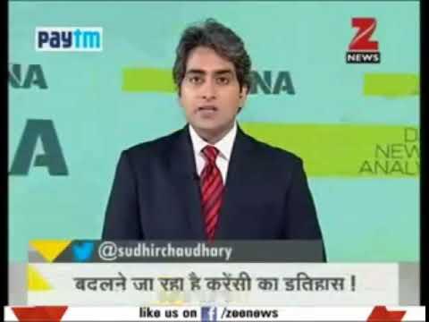 Bitcoin news update now buy BTC IN Hindi (Zee News)
