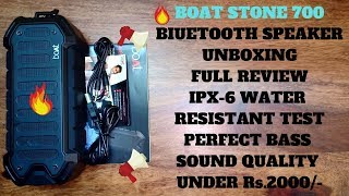 BOAT STONE 700 UNBOXING | FULL REVIEW | IPX-6 WATER RESISTANT BLUETOOTH SPEAKER |UNDER Rs.2000/-🔥🔊