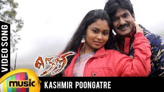 Latest Tamil Songs | Neri Tamil Movie Songs | Kashmir Poongatre Song | Mohan Kumar