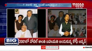 Vikas Sharma Imitates #AtalBihariVajpayee | Tribute